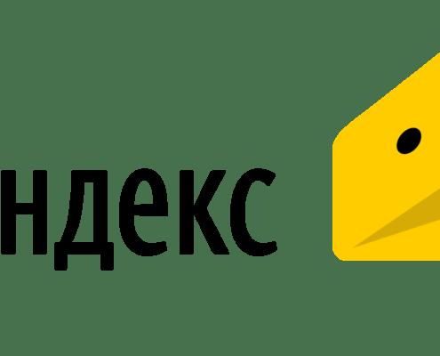 Яндекс.деньги – отличный заработок 7