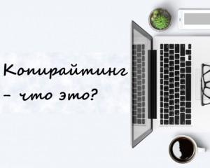 Работа в интернете для мужчин - S-files